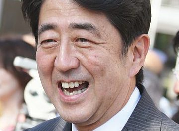 Japan expresses commitment to Futenma relocation, Washington BY JULIAN RYALL, Japan Correspondent